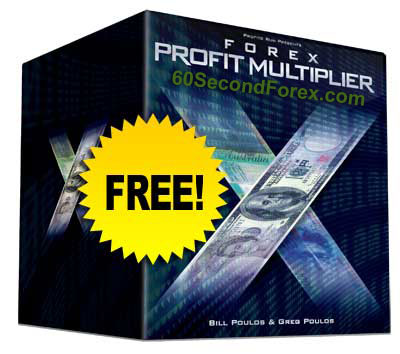 Forex Profit Multiplier GIVEAWAY Scholarship Contest